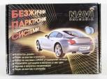 Navi Bulgaria Видео Парктроник с 4 сензора, Камера, Wireless