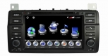Double Din / Двоен дин DVD GPS TV за Rover 75 / MG ZT