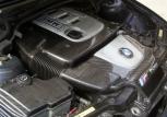 BMW E46 Engine Cover E46 320D - 0131TM002
