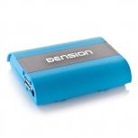 DENSION Blueway 500 за BMW - двоен Bluetooth интерфейс за музика и телефонни разговори