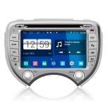 Навигация / Мултимедия с Android за Nissan March - DD-M070