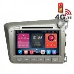 Навигация / Мултимедия с Android 6.0 и 4G/LTE за Honda Civic 2012 DD-K7315