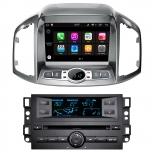 Навигация / Мултимедия с Android 7.1 NOUGAT за Chevrolet Captiva - DD-Q109