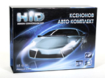 HID BULGARIA 9004 / HB1 Би-Ксенон комплект Premium Line