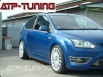 Маркучи SAMCO (кит) Ford Focus ST Turbo[1131_0]