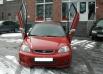 Вертикални врати / LSD / Honda Civic CRX 10/95-1/01[50050005]