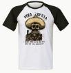 Тениска ''Viva Zapata''[BA7841]