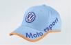 Шапка с логото на VOLKSWAGEN MOTORSPORT[000084300 3H]
