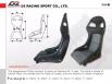 Спортна седалка - Porsche GT-3[GT-3 seat]