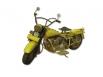 """Мотор """"Жълта Носталгия""""[FKMOCA059]"""