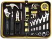 Инструменти - 22 части[FKTO311]
