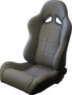 Спортна седалка Blade 6[211200]